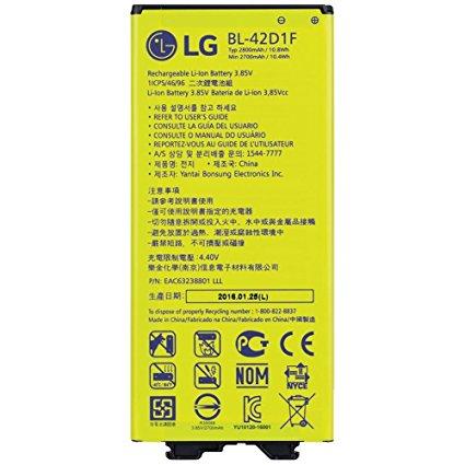 Baterija original LG G5/ G5 SE BL-42D1F