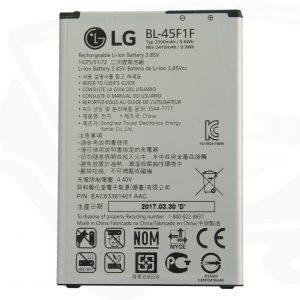 Baterija original LG K4 2017 M160/ K8 2017 M200 BL-45F