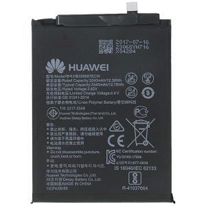 huawei-nova-plus-battery-hb356687