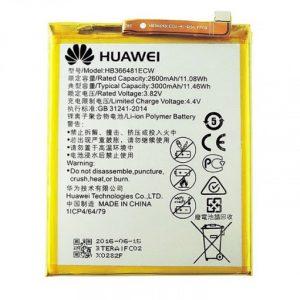 Huawei Honor 9 lite baterija