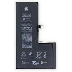 iPhone xs baterija